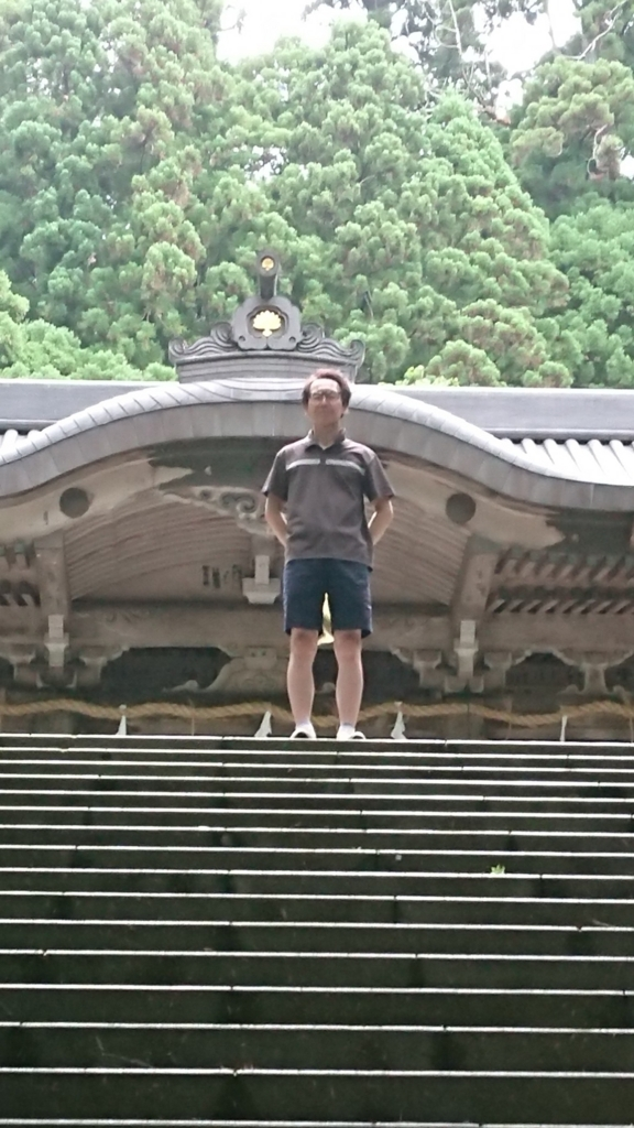 f:id:oisomachi-konkatsu-kekkon:20180707185028j:plain