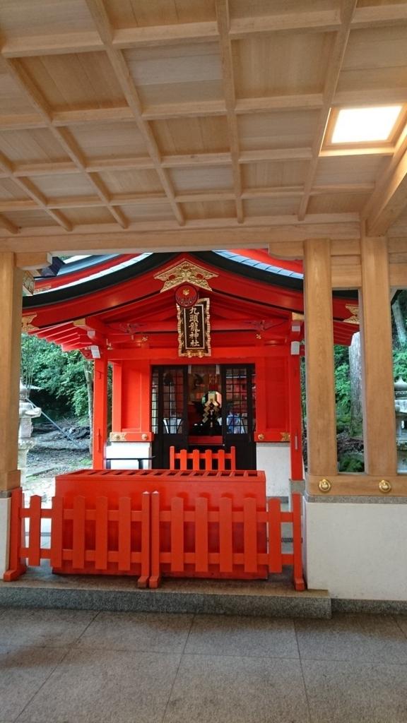 f:id:oisomachi-konkatsu-kekkon:20180719210223j:plain