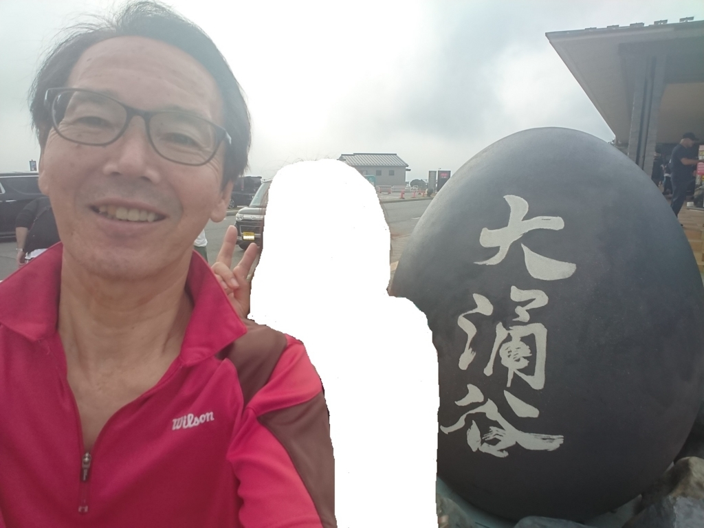 f:id:oisomachi-konkatsu-kekkon:20180719212605j:plain