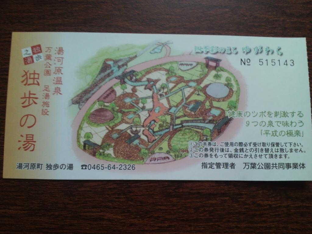 f:id:oisomachi-konkatsu-kekkon:20180726153606j:plain