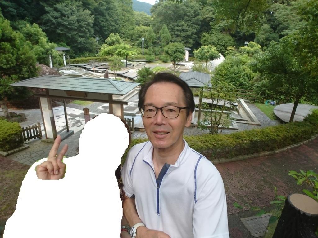 f:id:oisomachi-konkatsu-kekkon:20180726153824j:plain