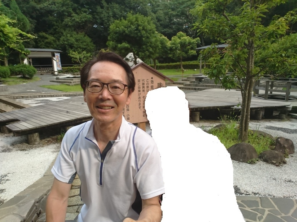 f:id:oisomachi-konkatsu-kekkon:20180726154753j:plain