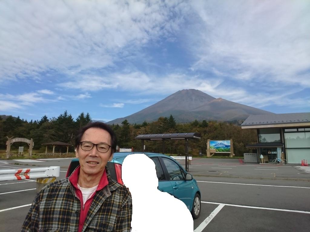 f:id:oisomachi-konkatsu-kekkon:20181004161608j:plain