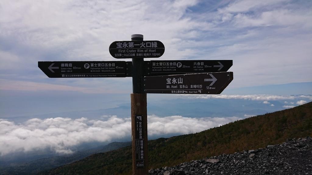 f:id:oisomachi-konkatsu-kekkon:20181004162131j:plain
