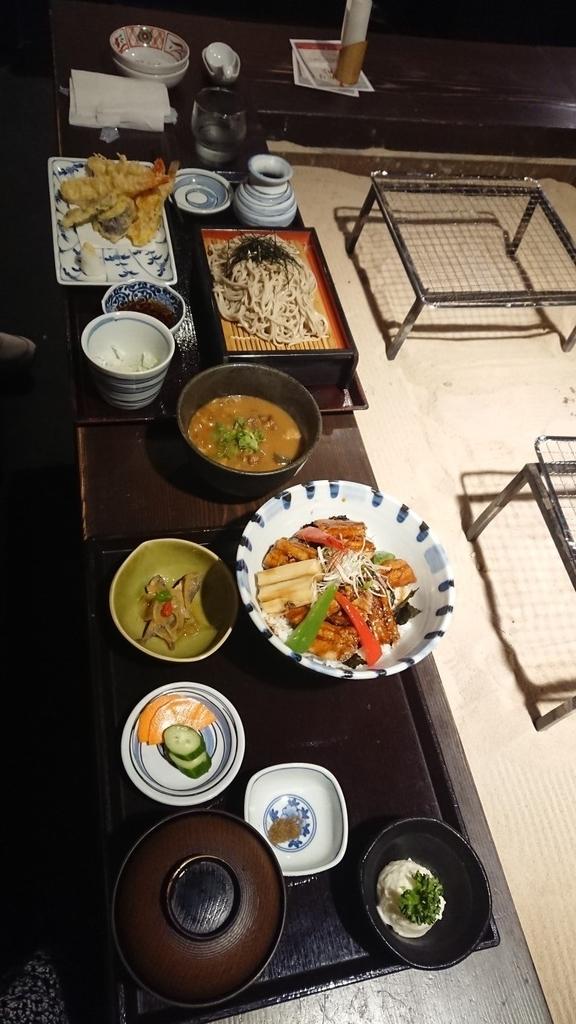 f:id:oisomachi-konkatsu-kekkon:20181108174930j:plain