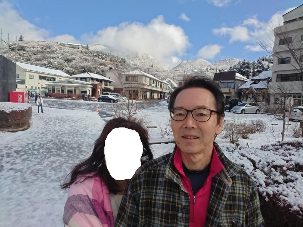 f:id:oisomachi-konkatsu-kekkon:20190202183814j:plain