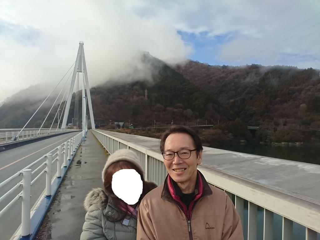 f:id:oisomachi-konkatsu-kekkon:20190207125045j:plain