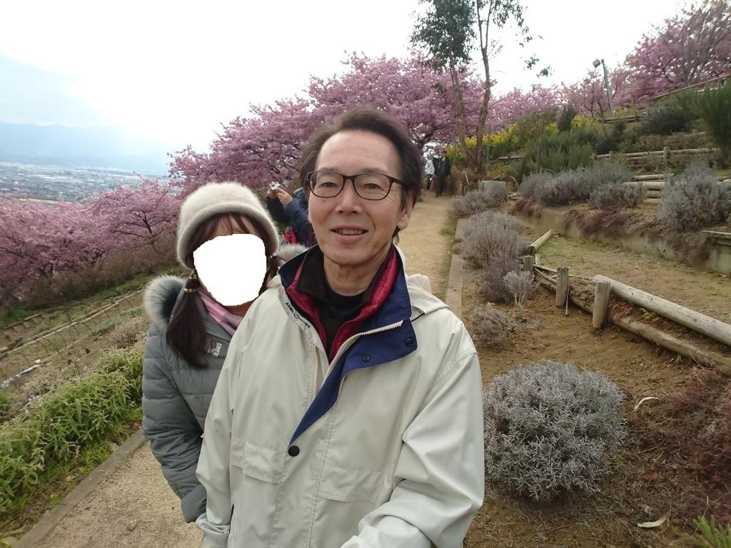 f:id:oisomachi-konkatsu-kekkon:20190228175059j:plain