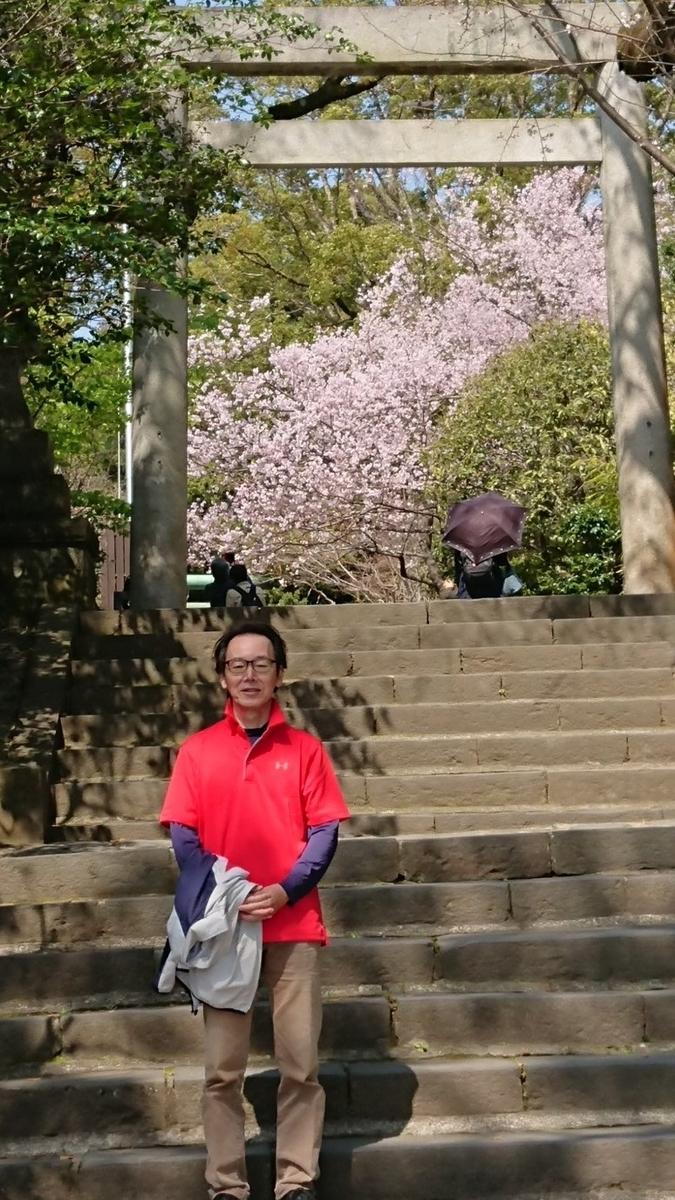 f:id:oisomachi-konkatsu-kekkon:20190328140732j:plain