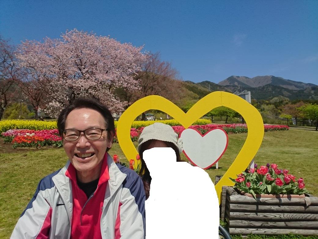 f:id:oisomachi-konkatsu-kekkon:20190418131923j:plain