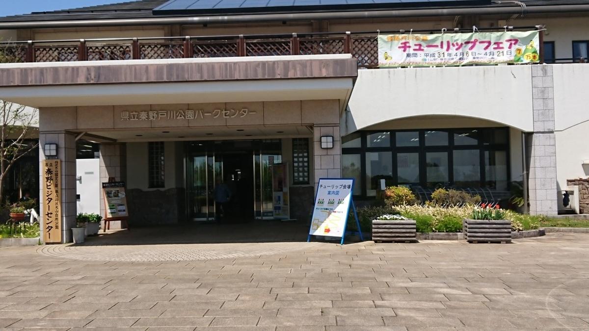 f:id:oisomachi-konkatsu-kekkon:20190418132034j:plain