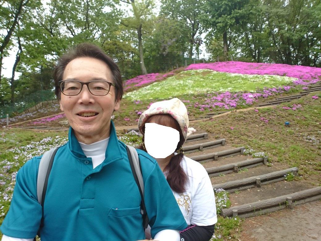 f:id:oisomachi-konkatsu-kekkon:20190426182203j:plain