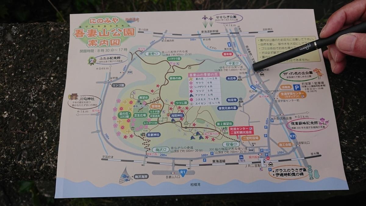 f:id:oisomachi-konkatsu-kekkon:20190426182340j:plain