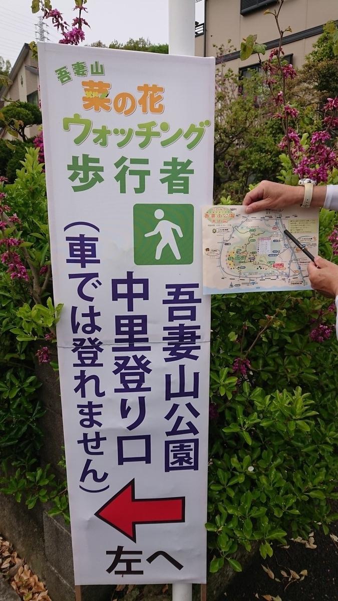 f:id:oisomachi-konkatsu-kekkon:20190426182406j:plain