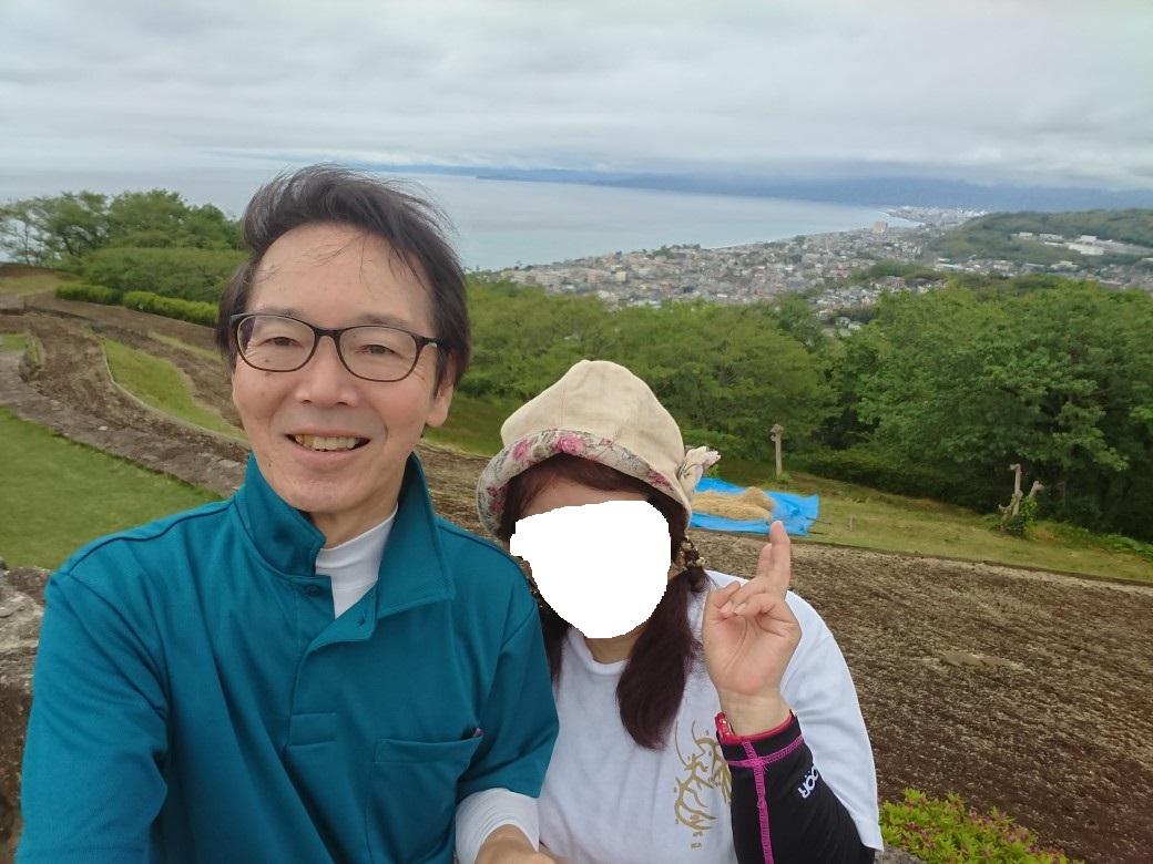 f:id:oisomachi-konkatsu-kekkon:20190426191230j:plain
