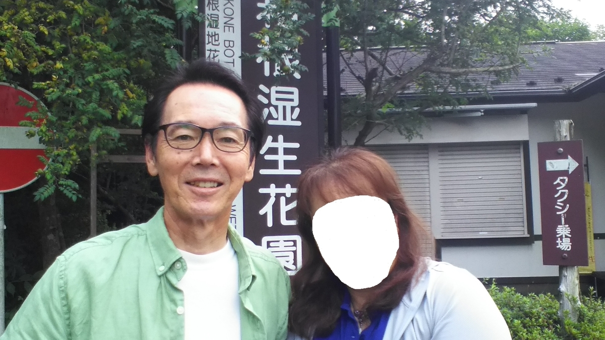 f:id:oisomachi-konkatsu-kekkon:20190501200145j:plain