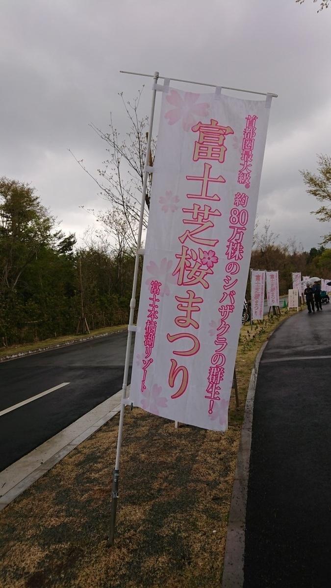 f:id:oisomachi-konkatsu-kekkon:20190508130241j:plain