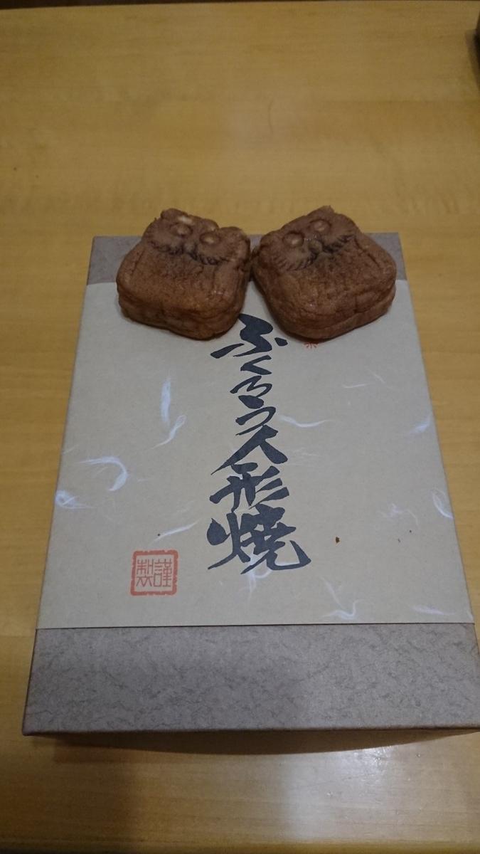 f:id:oisomachi-konkatsu-kekkon:20190508131943j:plain