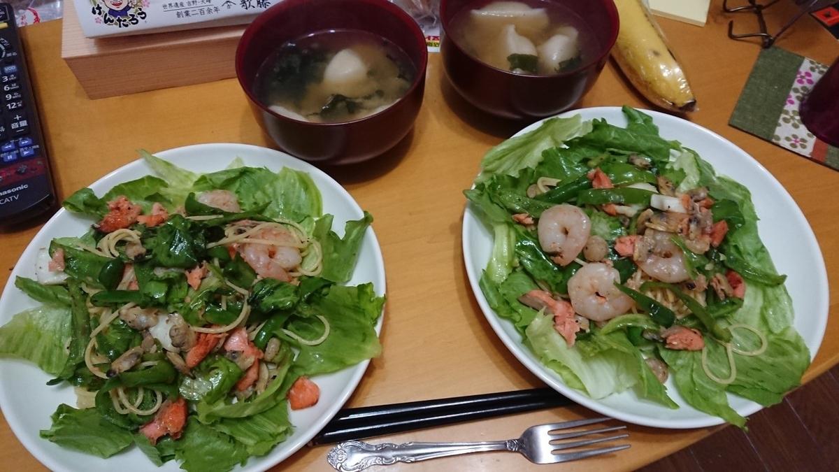 f:id:oisomachi-konkatsu-kekkon:20190515200702j:plain