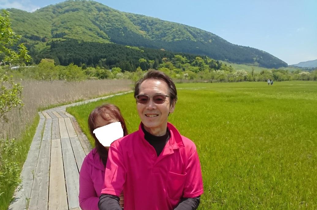 f:id:oisomachi-konkatsu-kekkon:20190518154341j:plain