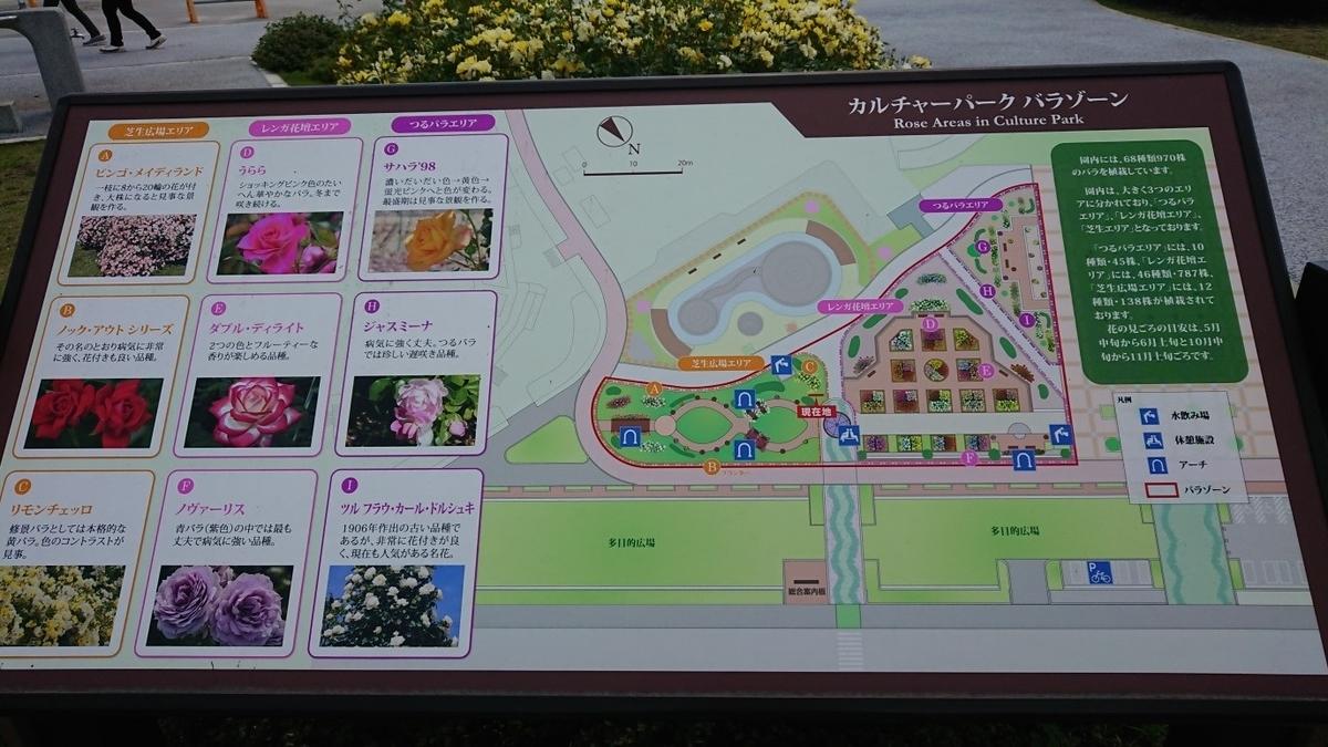 f:id:oisomachi-konkatsu-kekkon:20190525135003j:plain