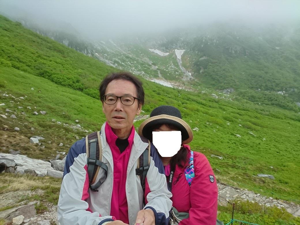 f:id:oisomachi-konkatsu-kekkon:20190723212438j:plain