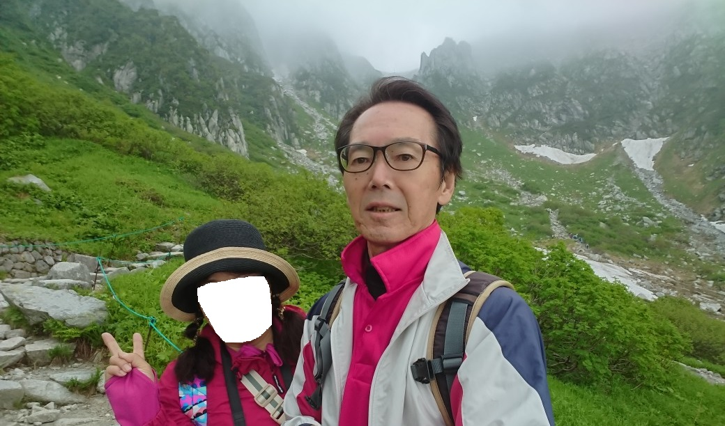 f:id:oisomachi-konkatsu-kekkon:20190723212512j:plain