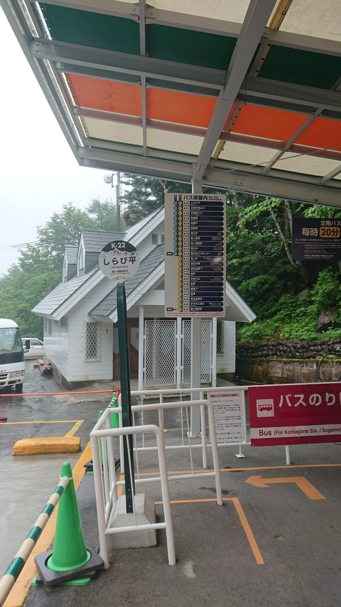 f:id:oisomachi-konkatsu-kekkon:20190723214359j:plain