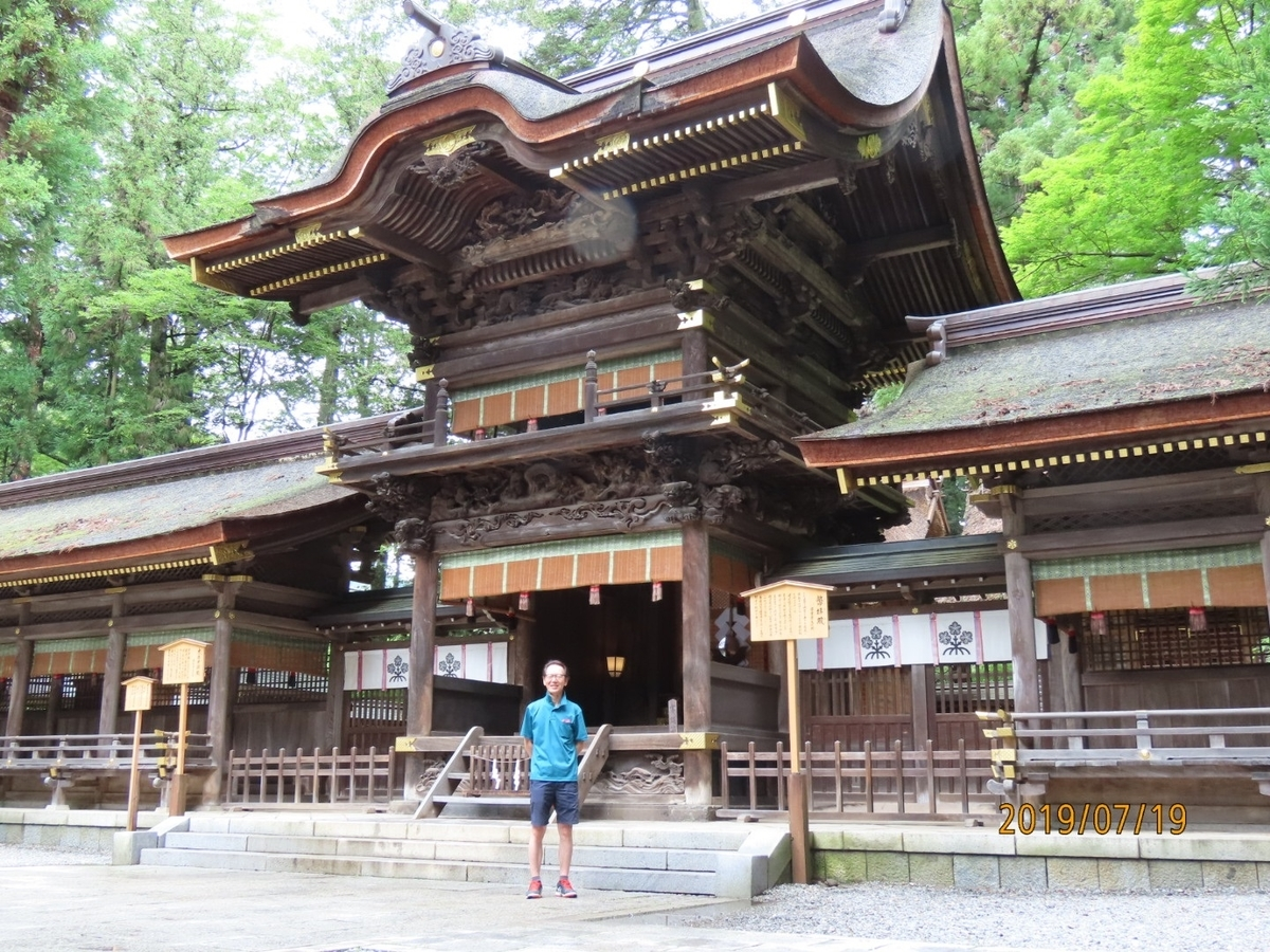 f:id:oisomachi-konkatsu-kekkon:20190723221727j:plain