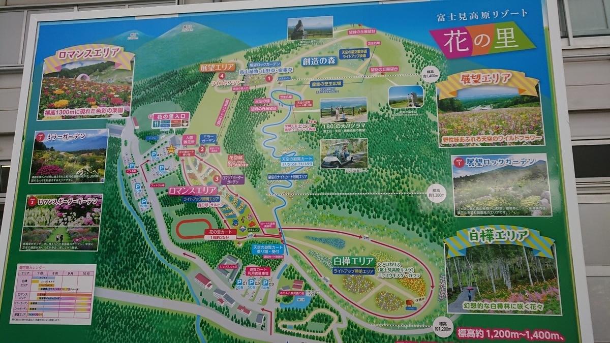 f:id:oisomachi-konkatsu-kekkon:20190723222138j:plain