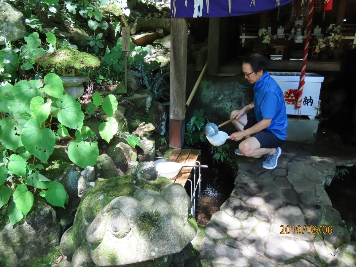 f:id:oisomachi-konkatsu-kekkon:20190809212320j:plain