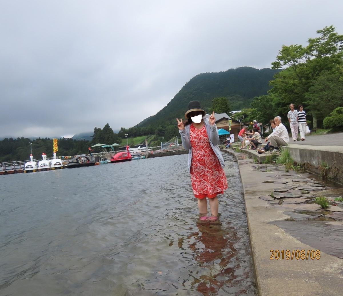 f:id:oisomachi-konkatsu-kekkon:20190809213221j:plain