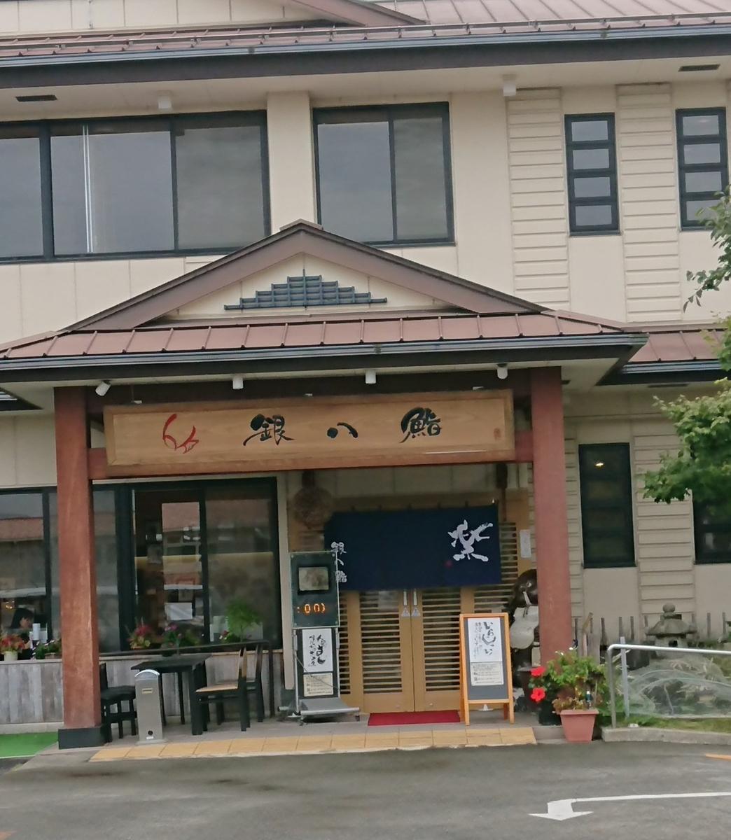 f:id:oisomachi-konkatsu-kekkon:20191017164642j:plain