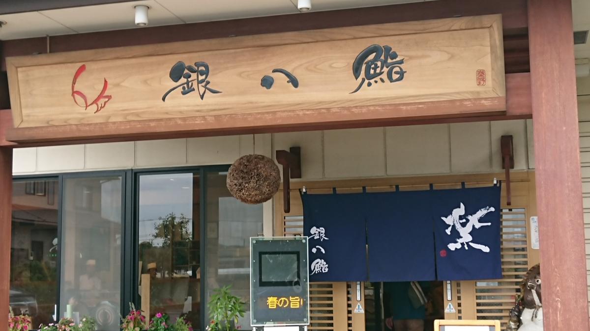 f:id:oisomachi-konkatsu-kekkon:20191017164759j:plain