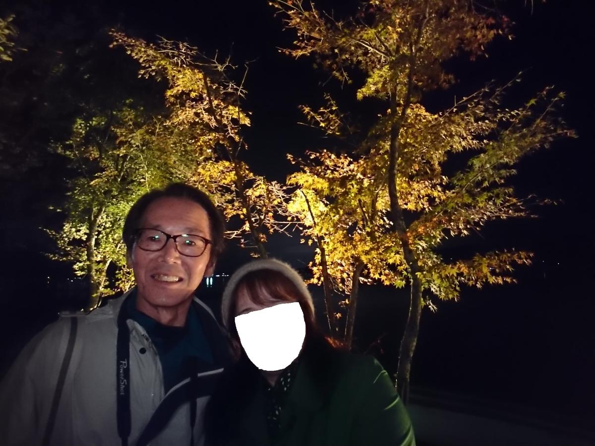 f:id:oisomachi-konkatsu-kekkon:20191101114408j:plain