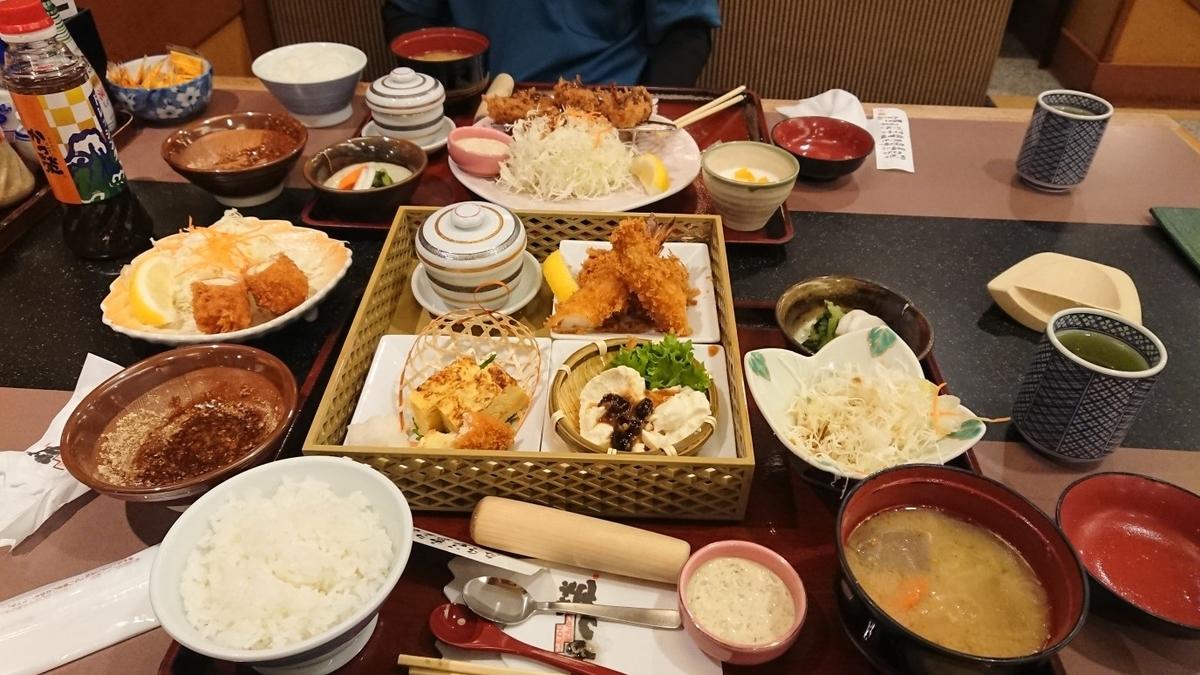 f:id:oisomachi-konkatsu-kekkon:20191101122653j:plain