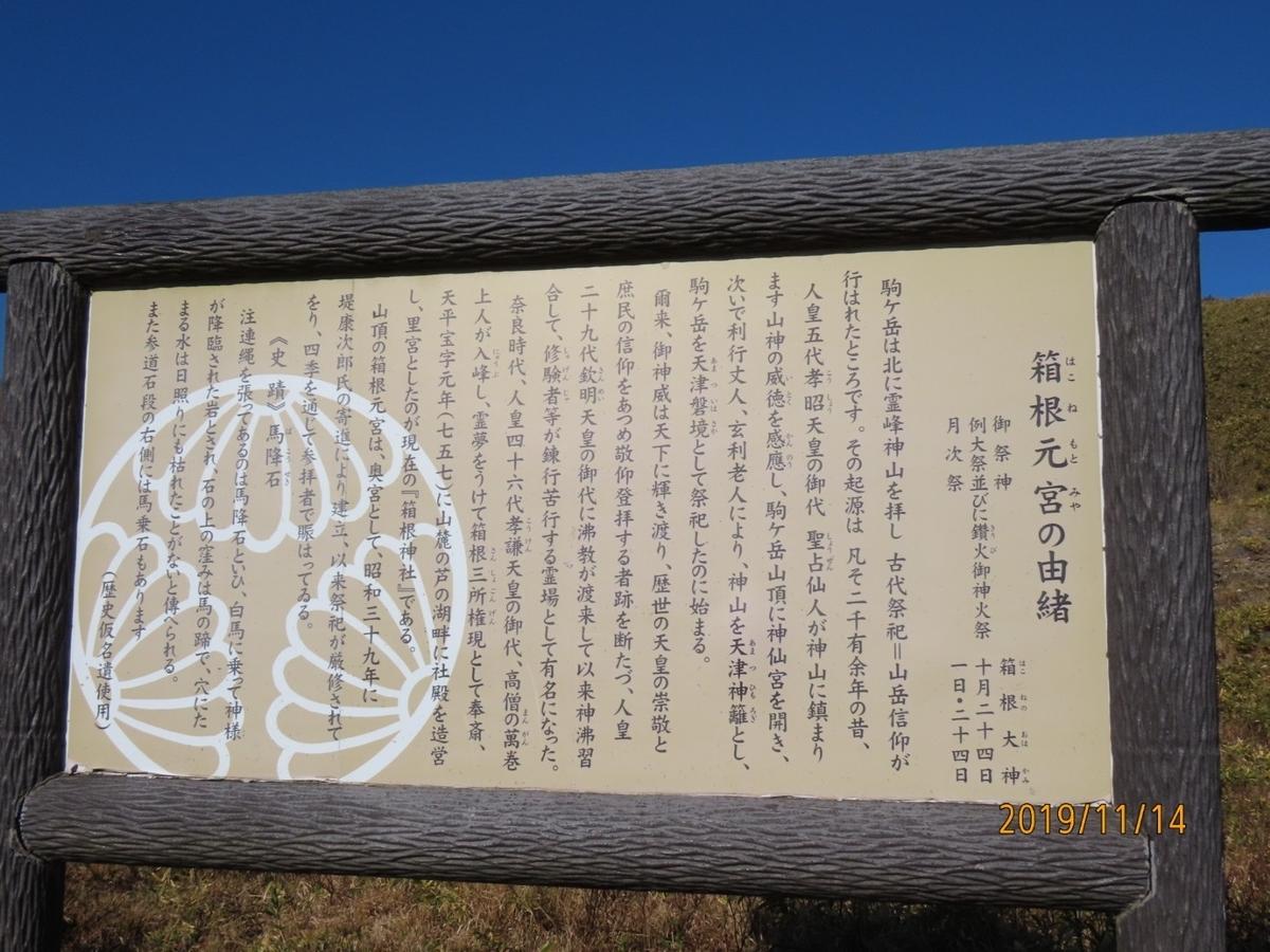 f:id:oisomachi-konkatsu-kekkon:20191115151305j:plain