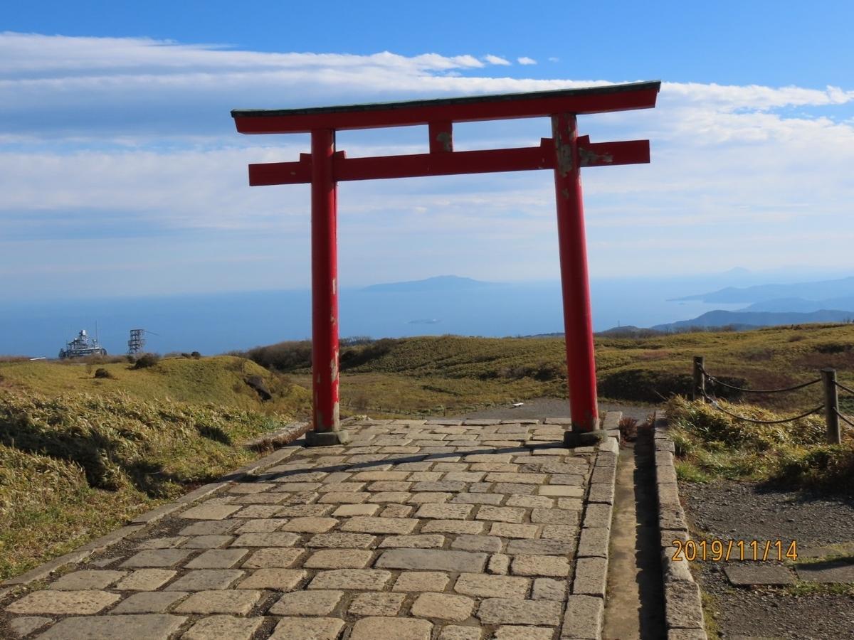 f:id:oisomachi-konkatsu-kekkon:20191115151330j:plain