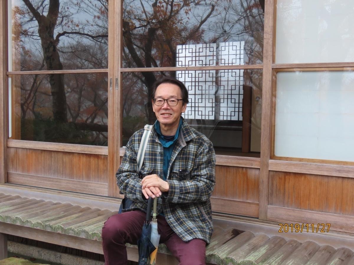f:id:oisomachi-konkatsu-kekkon:20191130213443j:plain