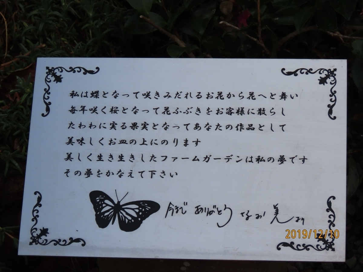 f:id:oisomachi-konkatsu-kekkon:20191212110417j:plain