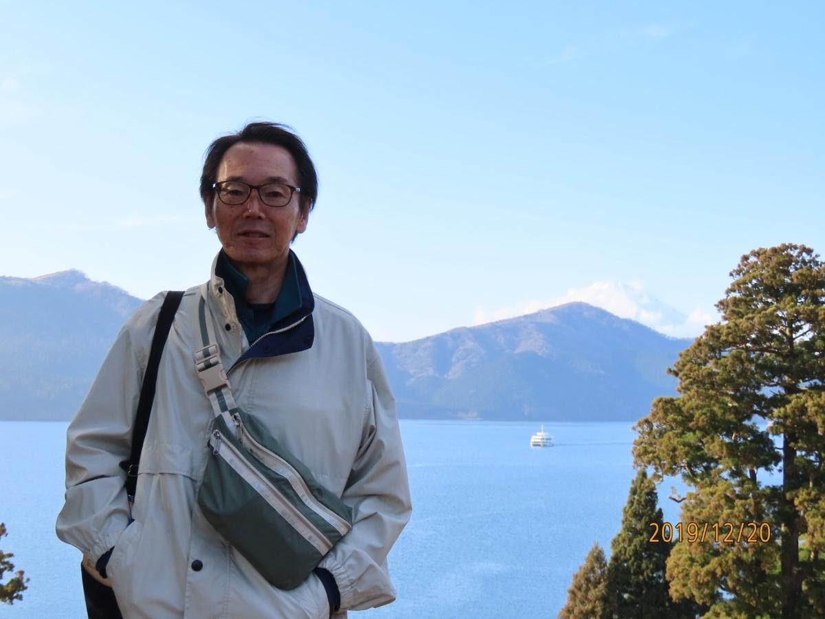 f:id:oisomachi-konkatsu-kekkon:20191228161112j:plain