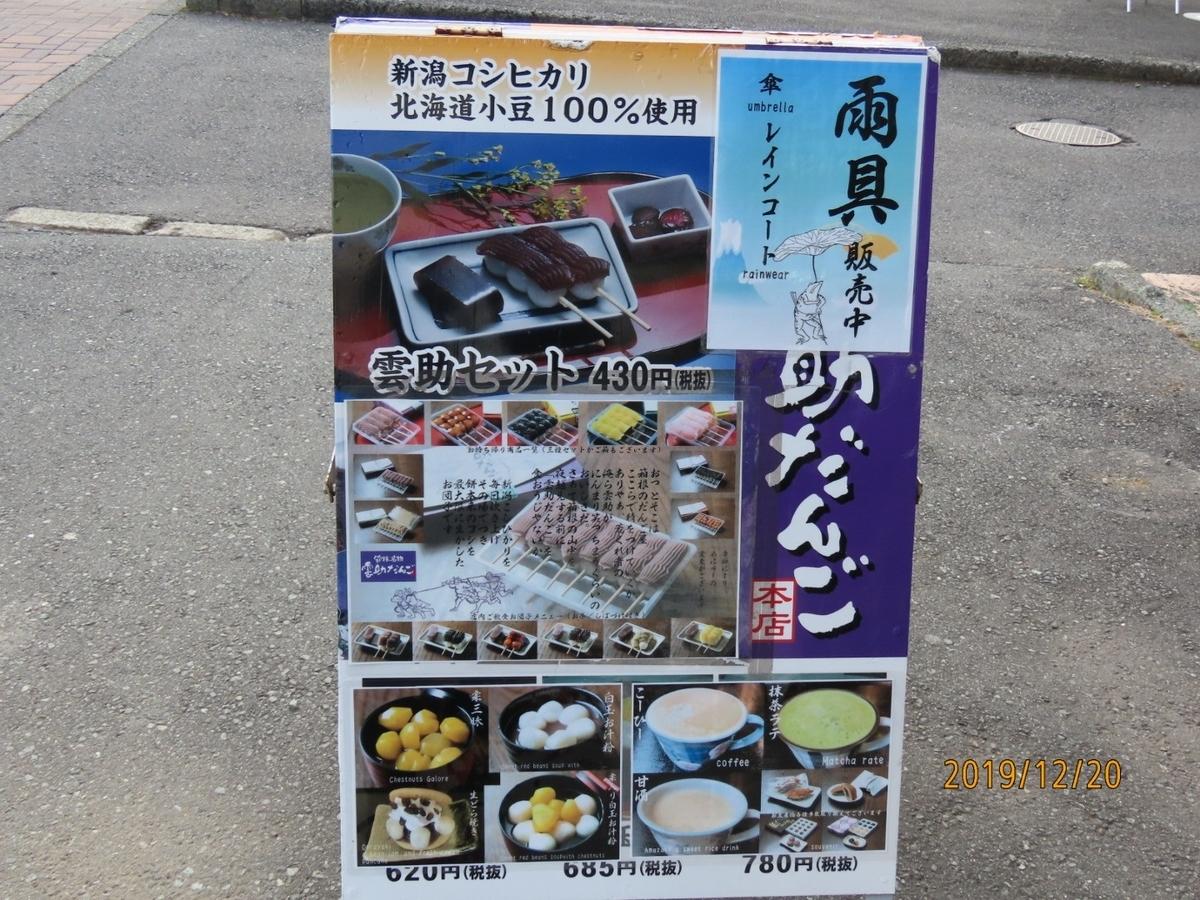 f:id:oisomachi-konkatsu-kekkon:20191228161221j:plain