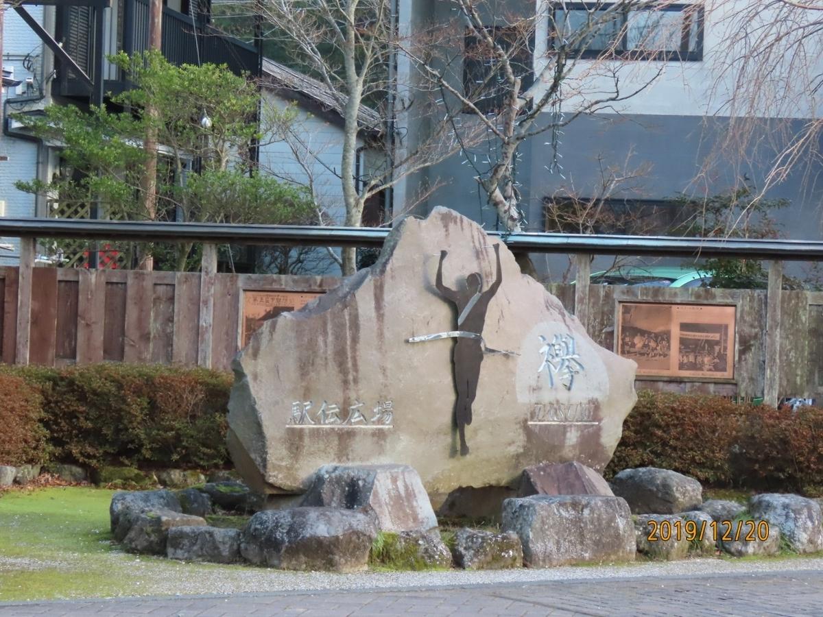 f:id:oisomachi-konkatsu-kekkon:20191228161250j:plain