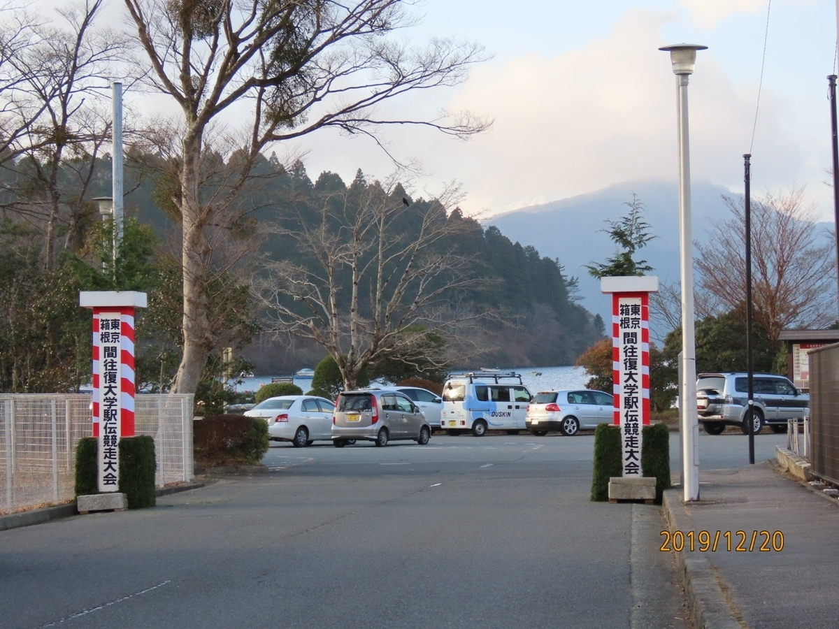 f:id:oisomachi-konkatsu-kekkon:20191228161305j:plain