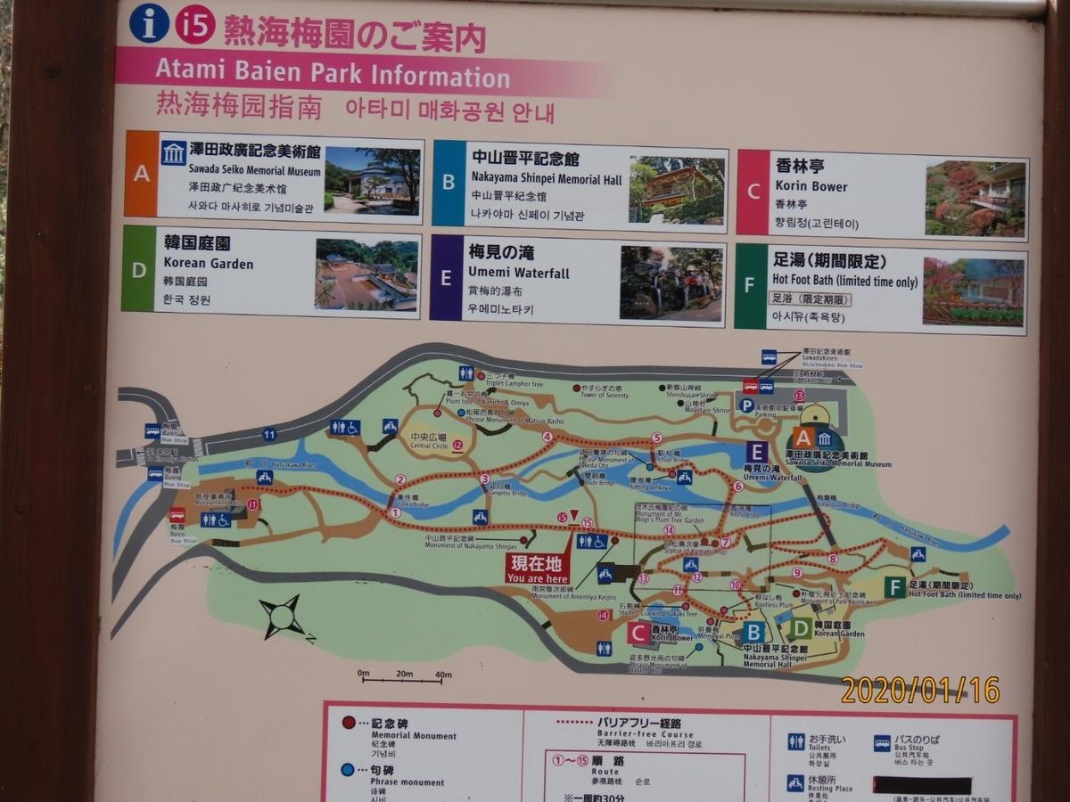 f:id:oisomachi-konkatsu-kekkon:20200118150106j:plain