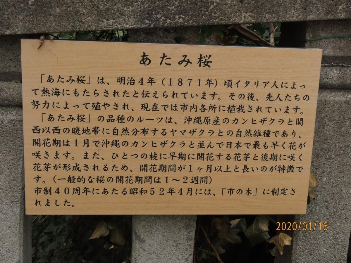 f:id:oisomachi-konkatsu-kekkon:20200118150330j:plain