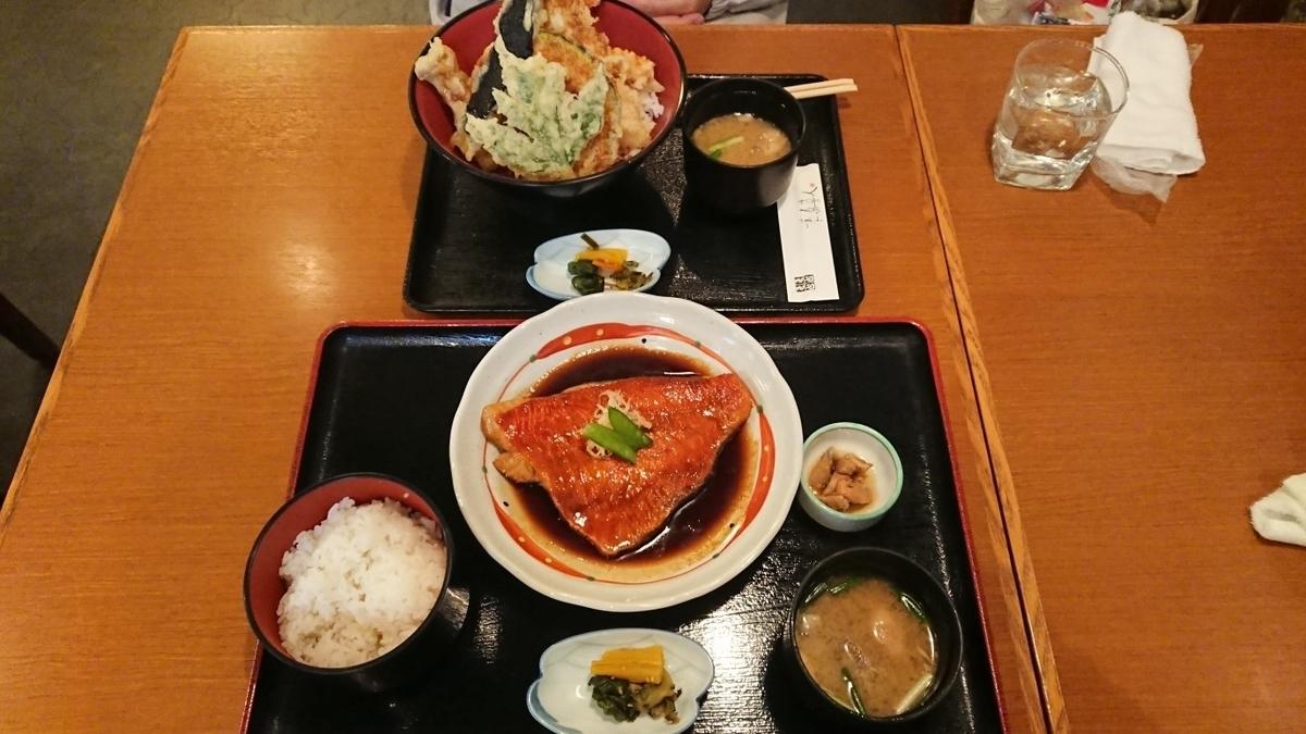 f:id:oisomachi-konkatsu-kekkon:20200118150537j:plain