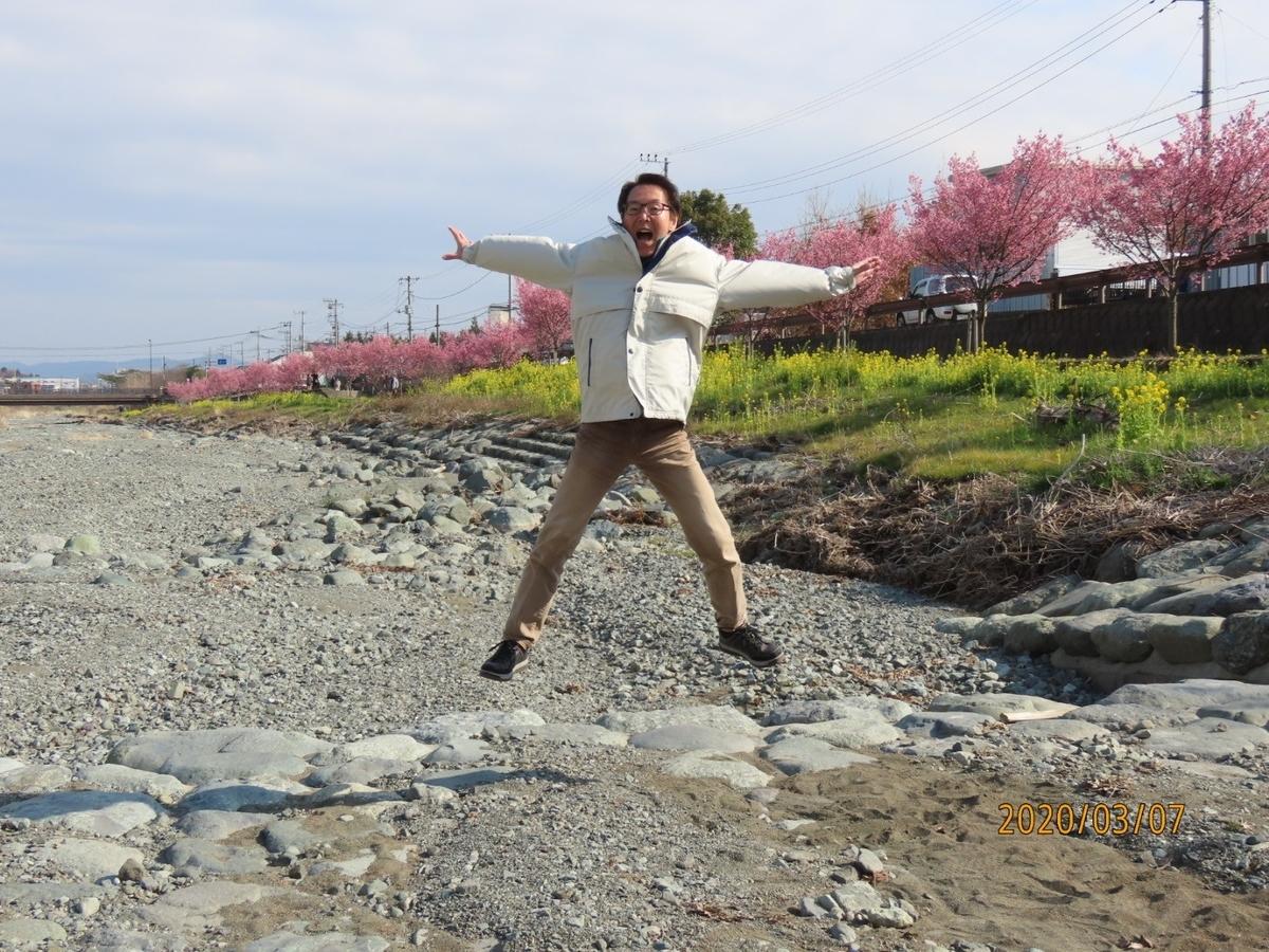 f:id:oisomachi-konkatsu-kekkon:20200307144017j:plain
