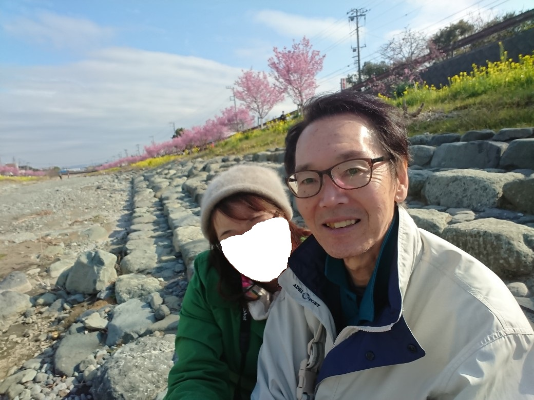 f:id:oisomachi-konkatsu-kekkon:20200312225650j:plain