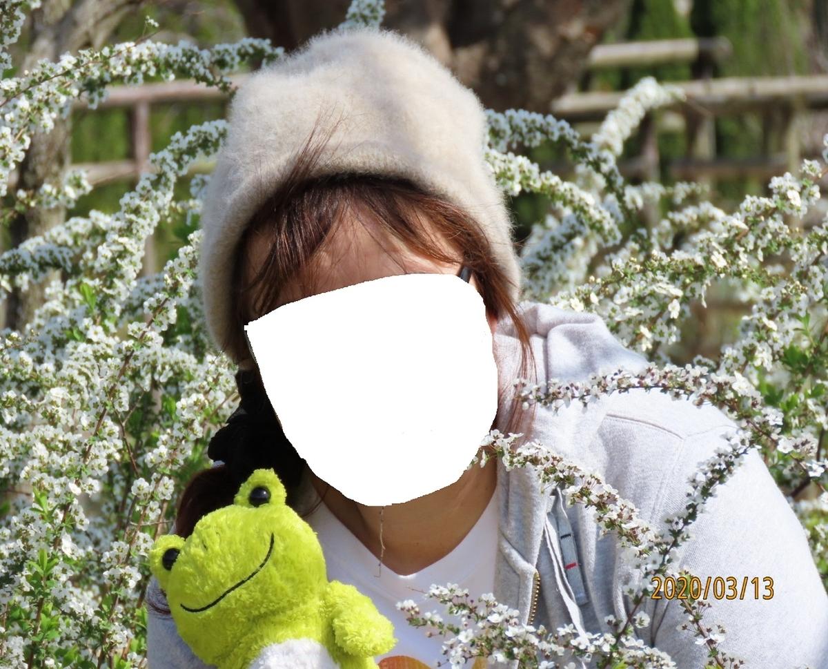f:id:oisomachi-konkatsu-kekkon:20200313133100j:plain